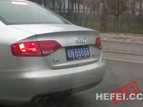 省城发现传说中安徽最牛b的车牌号_合肥新闻