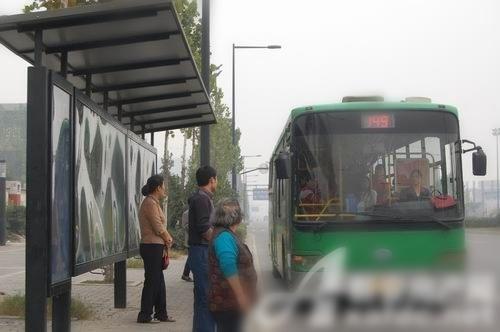 149С__aaaaaaaaaa小学杨浦区理工图片