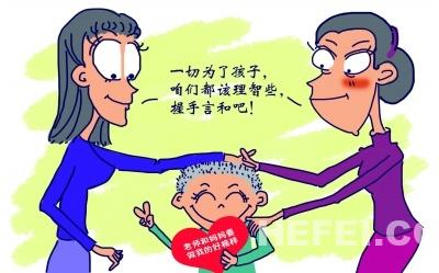 晋先生说,当晚放学他去接孩子, 晋先生说,晚上回家后孩子的伤情