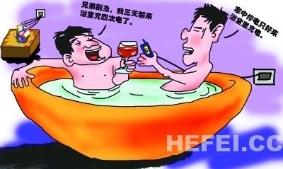 违规施工商户被停电 为充电男子三天洗澡四次