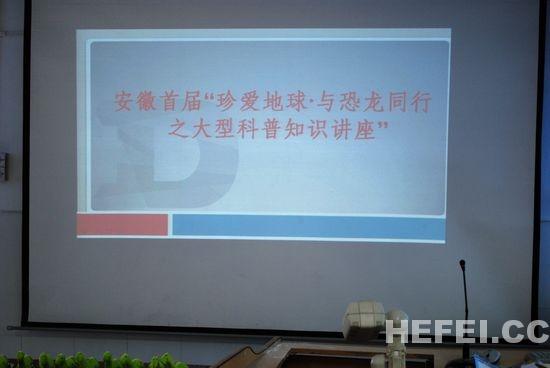 合肥市滁州路小学_又是一年毕业季合肥市滁州路小学开展毕业班