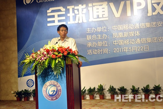 中国移动vip_中国移动全球通VIP大讲堂纪连海戏说清史
